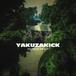 Y.K.Z. (ヤクザキック)