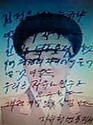朝鮮学校の高校無償化に反対する