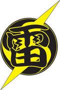 雷−ikazuchi−