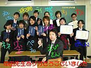 Team Si21