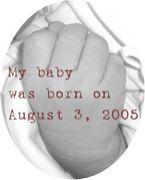 2005年8月3日生まれ