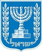 Israel Military Industries