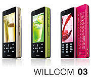 WILLCOM 03(ゼロスリー)WS020SH