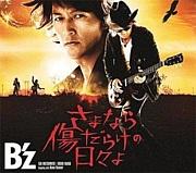 藤江ゼミ 第19期