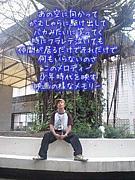九州男★少年⇔未来