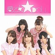 愛乙女★DOLL(らぶどる)