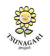 TSUNAGARI PROJECT 〜絆〜