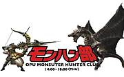 OPU MONSTER HUNTER CLUB