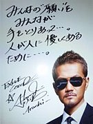 EXILE ATSUSHI ソロデビュー♪