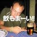 飲もまーーい!!大阪本社
