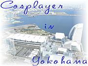 コスプレイヤーin横浜