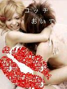 おいで♡}(・v・´*)