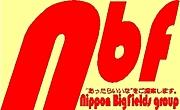 日本ビッグフィールズ グループ