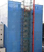 明治NEWMember2008