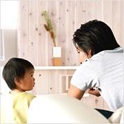 パパ&ママの憩いの場 in浜松