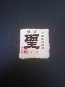 東方OFF会@関東(仮)