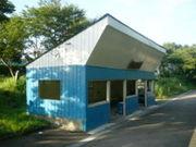 福島県立田島高等学校