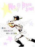 ★福岡の高校野球を応援しよう★