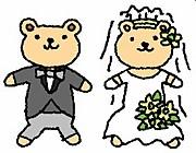 ボランティア団体運営結婚相談所