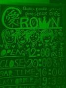 "crown同窓会""絆"""