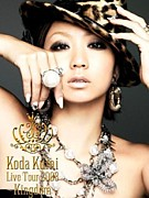 KodaKumi LiveTour@Fukuoka