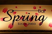 Bar-Spring  (京都)