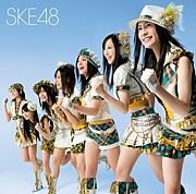 SKE48 2nd 『青空片想い』