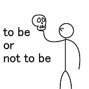 人間は生きるべきか死ぬべきか