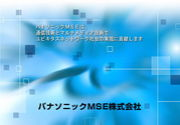 PMSE2003入社同期