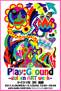 play:ground