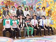 泥の97年デビュー組芸人