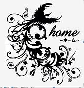 よさこいチームhome〜ホーム〜