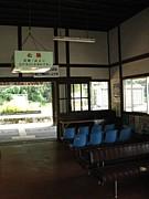 駅舎(えき)の待合室