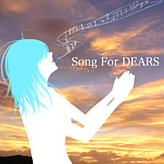Song For Dears