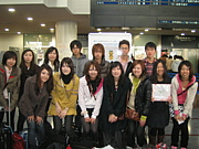 2008年度 FSP 参加者!!