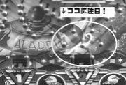 釘読みパチンコ〜東京近郊〜