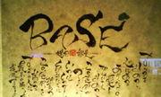 ■□■ BAR Base ■□■