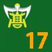 長崎南高校17回生