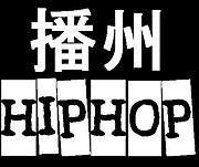 ■播州HIPHOP■
