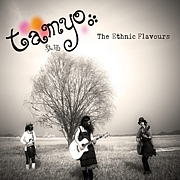 Tamyo(タミョ)