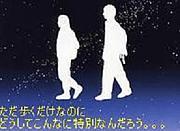 日本全国歩行祭MAP
