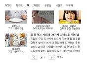 韓国語の勉強会