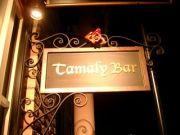 ジャズっ娘Tamary Bar