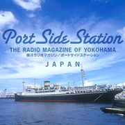 Yokohama Port Side Station