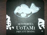 新宿魚民会