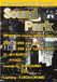 SOUND PARK (����֥��٥��)