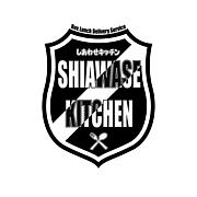SHIAWASE KITCHENの会