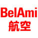 Bel-Ami 航空