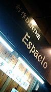 創作DINING Espacio