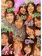 '07 竹早祭執行部☆